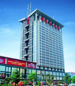 Tracking - Guangzhou Express